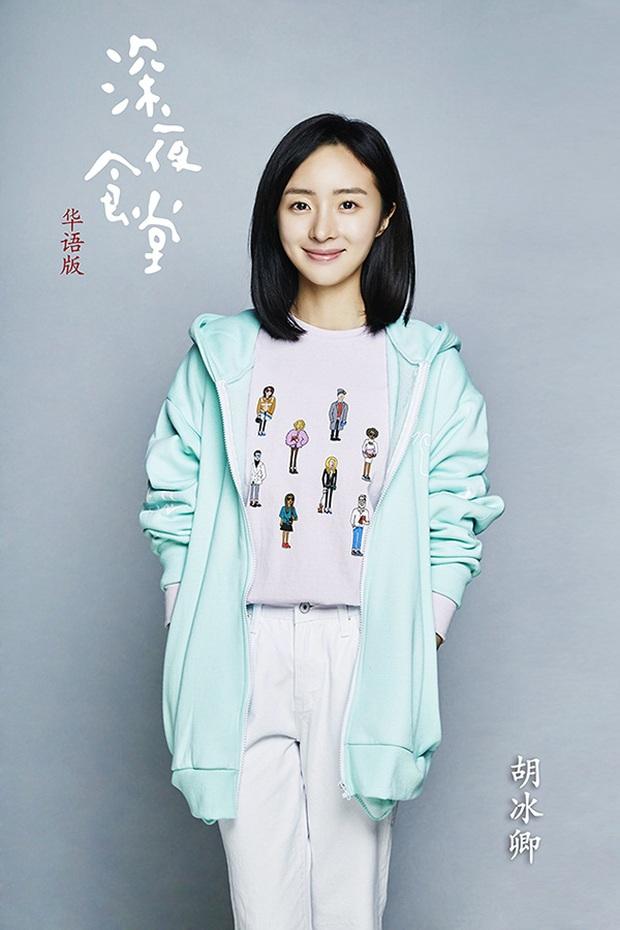 """""""Dư Hoài"""" Lưu Hạo Nhiên sẽ """"được vỗ béo"""" trong phim mới - Ảnh 7."""