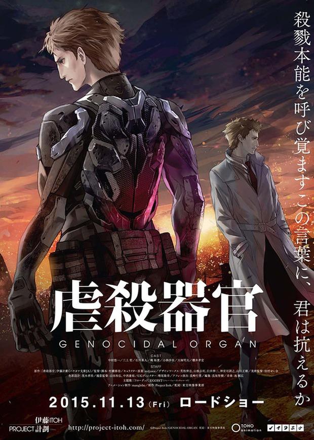 Đạo diễn Oldboy sẽ đưa câu chuyện diệt chủng tàn khốc của văn học Nhật lên phim - Ảnh 3.
