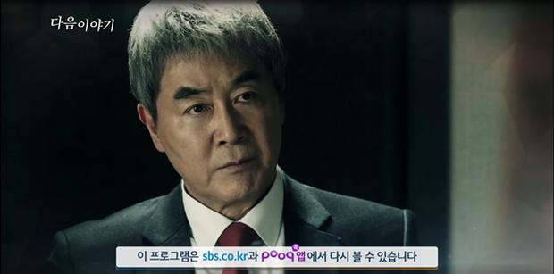 """""""Remember"""": Bất ngờ trước màn """"lật mặt"""" của Park Min Young - Ảnh 3."""