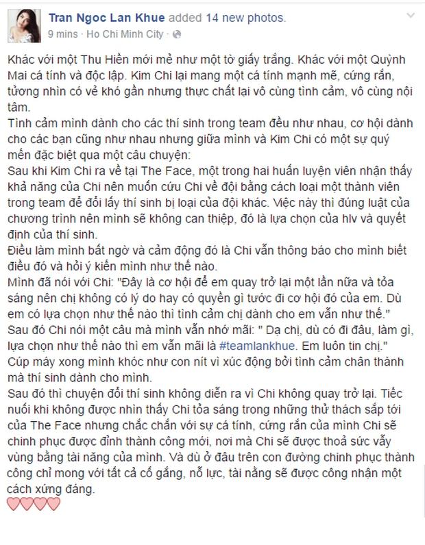 Từ tiết lộ của Lan Khuê, lộ lý do Phạm Hương loại Kim Chi? - Ảnh 2.