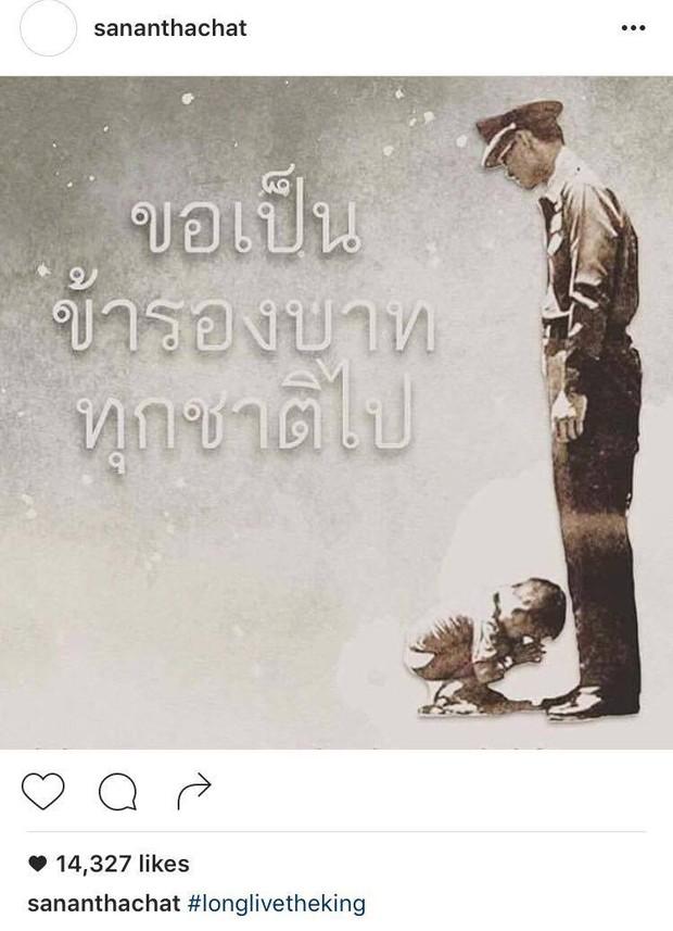 Sao Thái Lan đau buồn, bày tỏ thương tiếc trước sự ra đi của Quốc Vương Bhumibol - Ảnh 6.