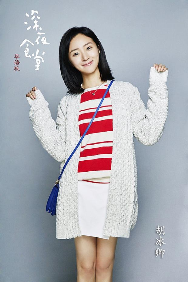 """""""Dư Hoài"""" Lưu Hạo Nhiên sẽ """"được vỗ béo"""" trong phim mới - Ảnh 8."""