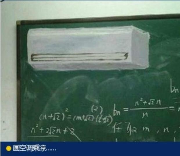 Nắng nóng kinh hoàng đã khiến người Trung Quốc thành ra như thế này đây - Ảnh 29.