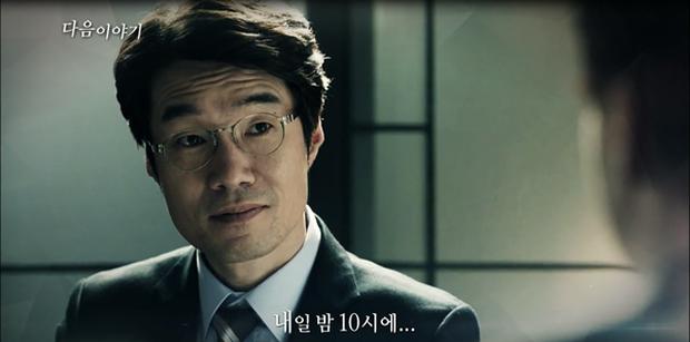 """""""Remember"""": Bất ngờ trước màn """"lật mặt"""" của Park Min Young - Ảnh 4."""