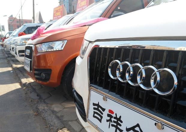 Hãng ô tô điện khiến người ta cười ra nước mắt với loạt sản phẩm nhái các dòng xe Audi, BMW, Range Rover... - Ảnh 3.
