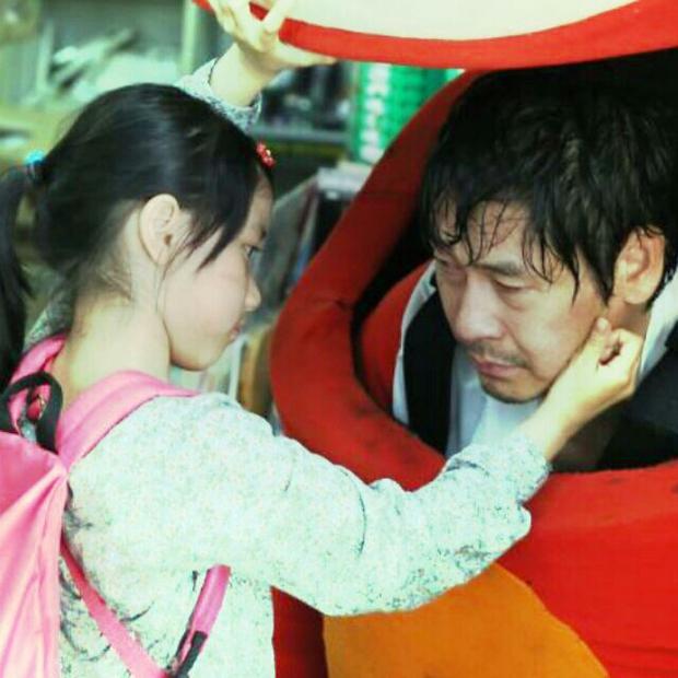 Hope - Tác phẩm điện ảnh tái dựng vụ án ấu dâm gây phẫn nộ nước Hàn - Ảnh 5.