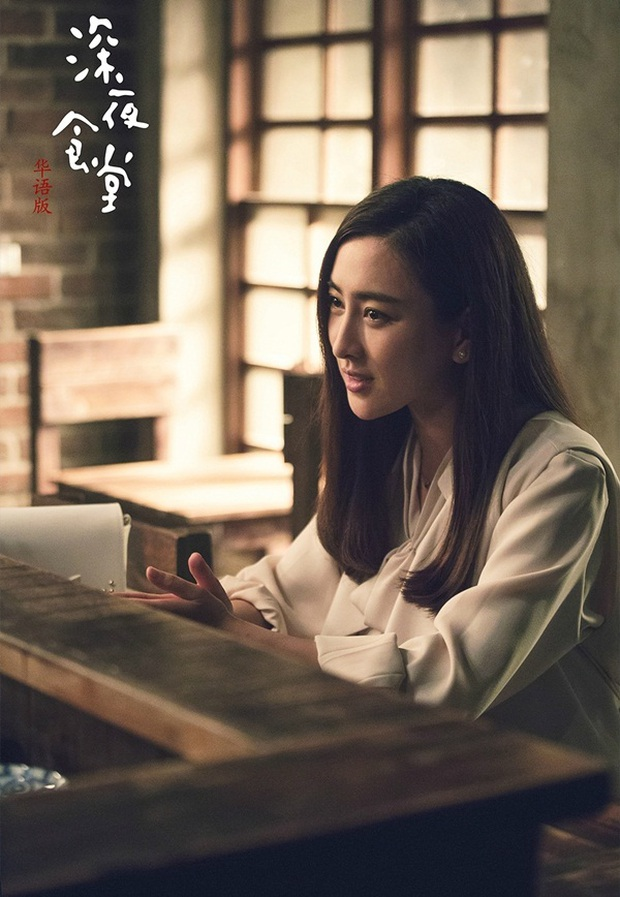 """""""Dư Hoài"""" Lưu Hạo Nhiên sẽ """"được vỗ béo"""" trong phim mới - Ảnh 10."""