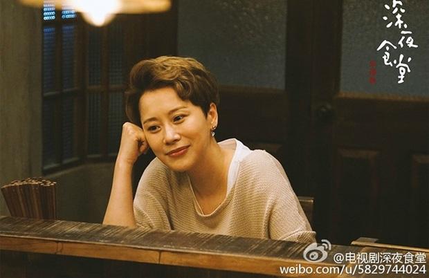 """""""Dư Hoài"""" Lưu Hạo Nhiên sẽ """"được vỗ béo"""" trong phim mới - Ảnh 11."""