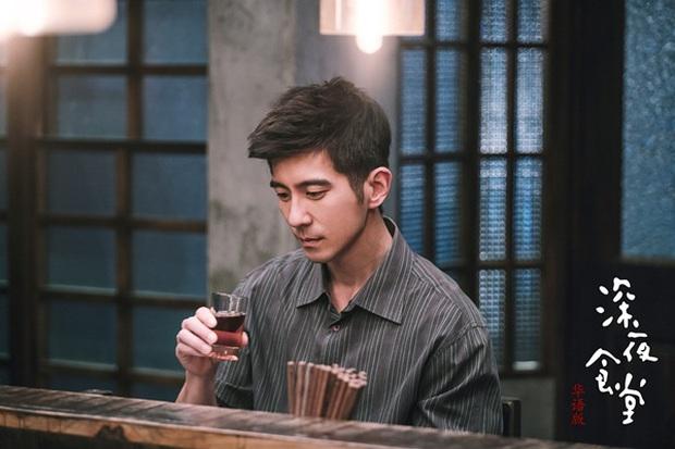 """""""Dư Hoài"""" Lưu Hạo Nhiên sẽ """"được vỗ béo"""" trong phim mới - Ảnh 13."""