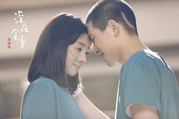 """""""Dư Hoài"""" Lưu Hạo Nhiên sẽ """"được vỗ béo"""" trong phim mới - Ảnh 16."""