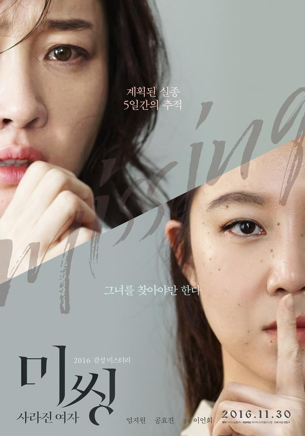 11 phim điện ảnh Hàn hấp dẫn ra rạp trong tháng này - Ảnh 59.