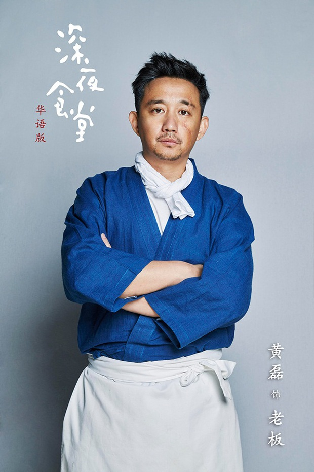 """""""Dư Hoài"""" Lưu Hạo Nhiên sẽ """"được vỗ béo"""" trong phim mới - Ảnh 18."""