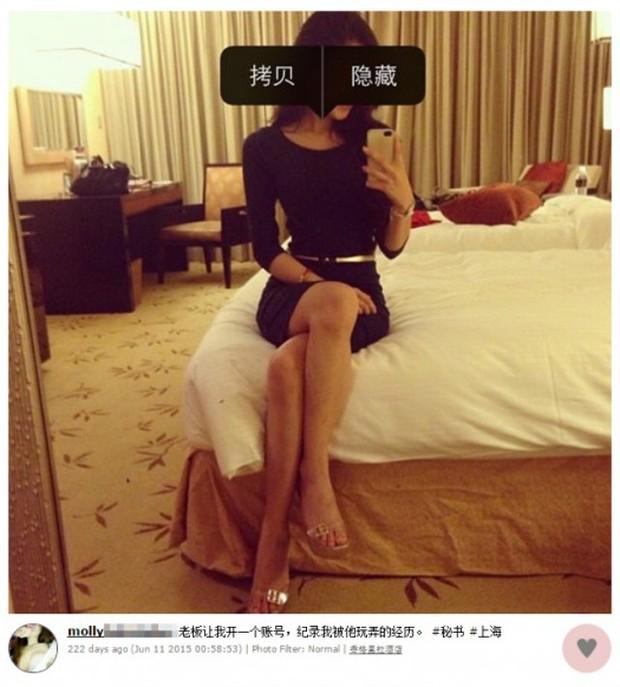 Chân dài lập tài khoản Instagram để ghi lại nhật ký làm bồ nhí của đại gia - Ảnh 3.