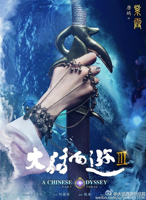 Ngập tràn tình yêu trên màn ảnh rộng Hoa ngữ tháng 8 - Ảnh 31.