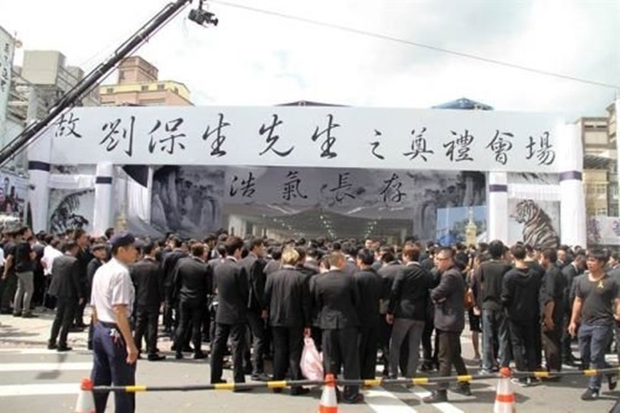 Đại ca xã hội đen khét tiếng Đài Loan bị bắn chết, 3.000 người nối đuôi nhau đến đưa tang - Ảnh 4.