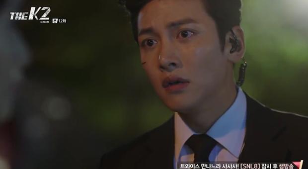"""""""K2"""": Thân phận thật sự của Yoona đã được tiết lộ - Ảnh 7."""
