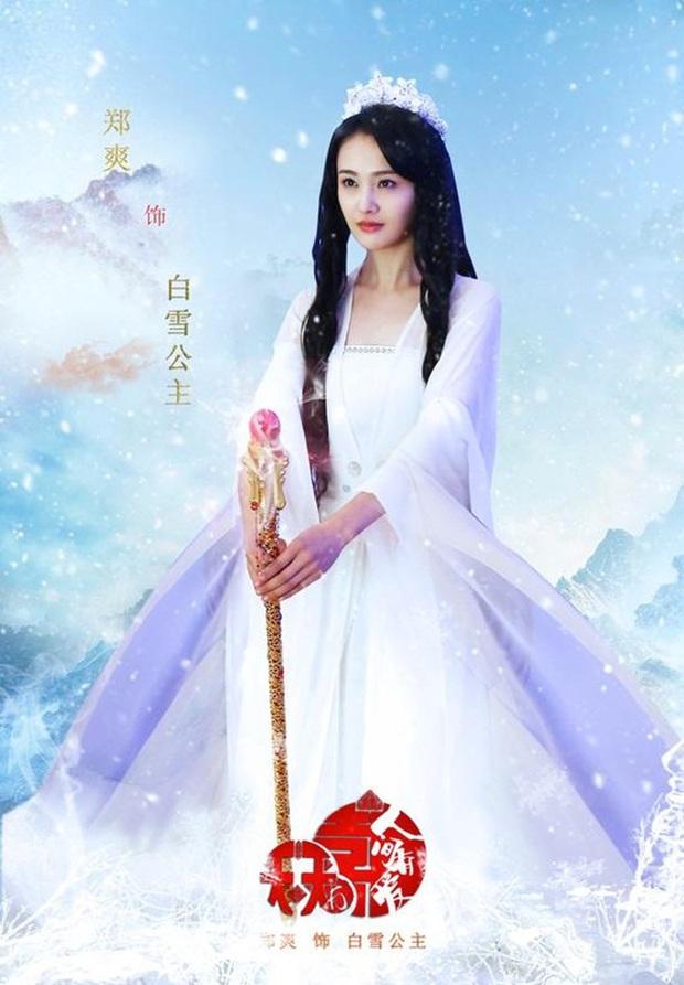 Công chúa Bạch Tuyết Trịnh Sảng tấn công phim ảnh Hoa ngữ - Ảnh 6.