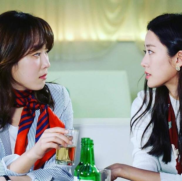 Oh Hae Young xấu xí – Cô nàng nhọ nhất xứ Hàn đã xuất hiện - Ảnh 6.