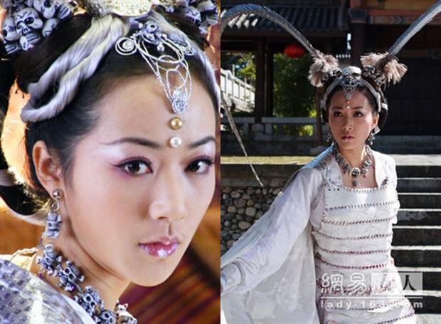 Bạch Cốt Tinh Hàn Tuyết bí mật kết hôn và sinh con? - Ảnh 13.