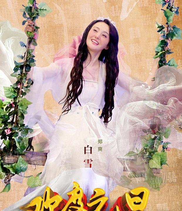 Công chúa Bạch Tuyết Trịnh Sảng tấn công phim ảnh Hoa ngữ - Ảnh 7.
