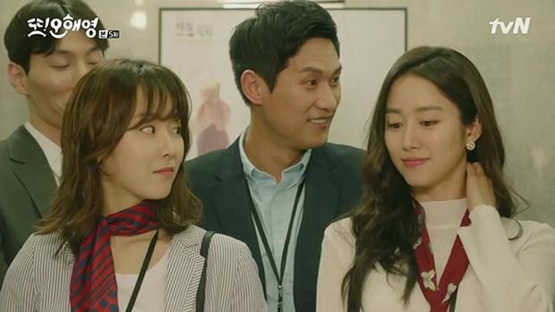 Oh Hae Young xấu xí – Cô nàng nhọ nhất xứ Hàn đã xuất hiện - Ảnh 7.