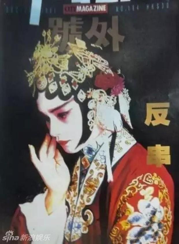 Thuở chưa có photoshop và phẫu thuật thẩm mỹ, ảnh trang bìa của sao Hồng Kông đơn sơ như thế nào? - Ảnh 11.