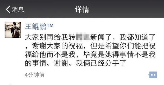 Hoa hậu Trung Quốc bị tố đá bay bạn trai ngay sau khi đăng quang - Ảnh 6.