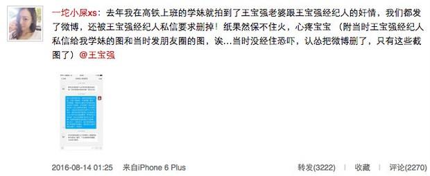 Vợ ngoại tình với quản lý, sao nam Trung Quốc tức tưởi viết tâm thư ly hôn giữa đêm - Ảnh 9.