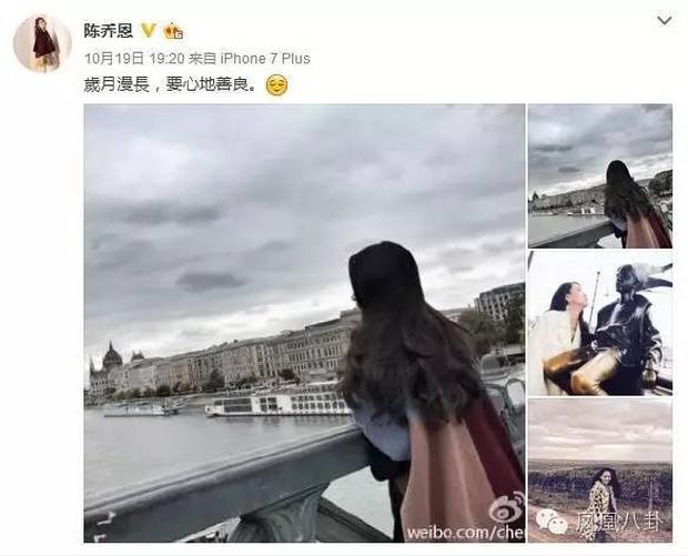 Trần Kiều Ân bị nghi ngủ với mỹ nam kém 21 tuổi Ngô Lỗi - Ảnh 10.