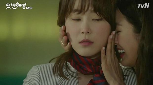 Oh Hae Young xấu xí – Cô nàng nhọ nhất xứ Hàn đã xuất hiện - Ảnh 8.