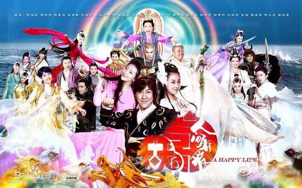 Công chúa Bạch Tuyết Trịnh Sảng tấn công phim ảnh Hoa ngữ - Ảnh 9.