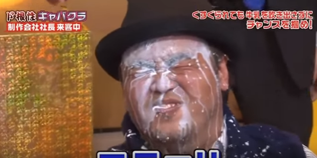 Cười ngất với show truyền hình độc dị của Nhật Bản - Ảnh 3.