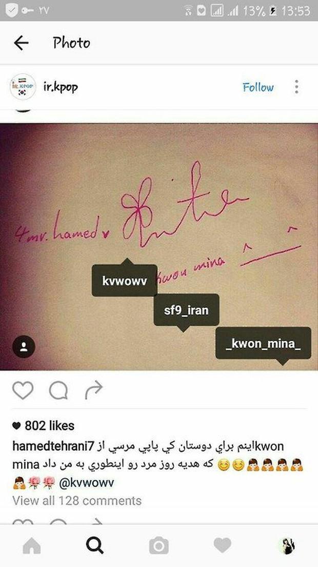 Thành viên nhóm nhạc gợi cảm AOA bỗng bị nghi sắp kết hôn với nam diễn viên người Iran - Ảnh 3.