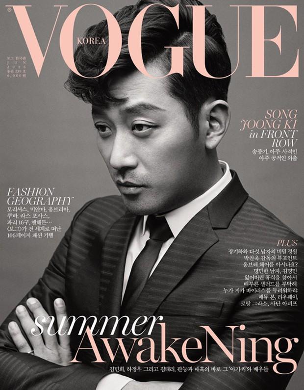 Park Bo Gum vượt mặt Song Joong Ki cùng loạt mỹ nam, mỹ nữ trong BXH danh tiếng - Ảnh 10.