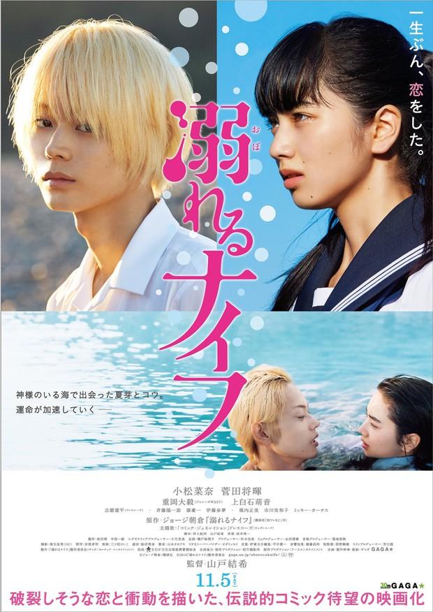 Hàng loạt live-action Nhật Bản ra mắt vào cuối năm nay - Ảnh 12.