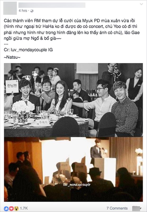 Hình ảnh 4 thành viên Running Man tại đám cưới Myuk PD bỗng được chia sẻ như vũ bão - Ảnh 4.