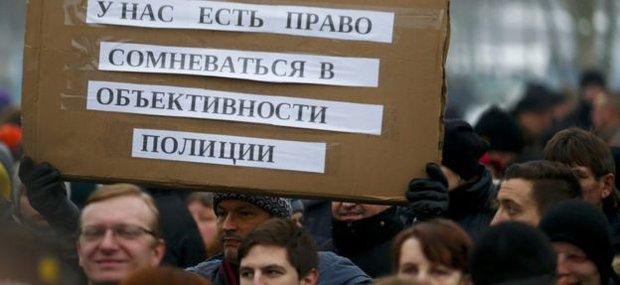 Tranh cãi kịch liệt vụ bé gái 13 tuổi người Nga bị hiếp dâm tập thể ở Đức - Ảnh 1.
