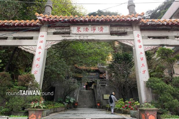 Đi đâu - Chơi gì ở Đài Loan để không bỏ lỡ những thứ hay ho nhất! - Ảnh 29.