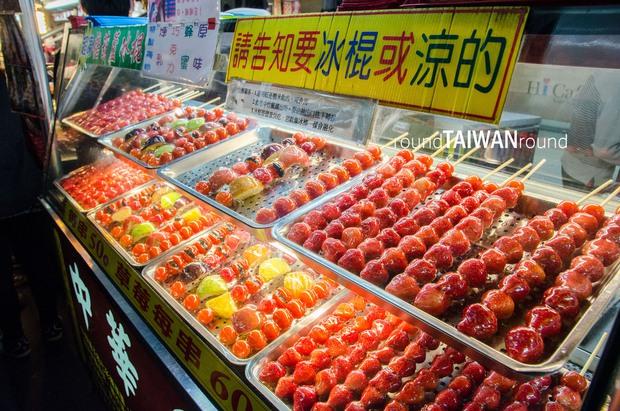 Đi đâu - Chơi gì ở Đài Loan để không bỏ lỡ những thứ hay ho nhất! - Ảnh 39.