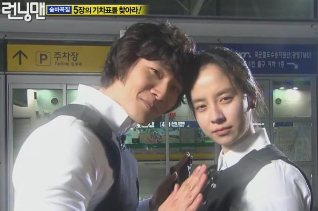 Không có Gary ở bên, Song Ji Hyo vẫn sẽ mạnh mẽ như thế này thôi! - Ảnh 11.