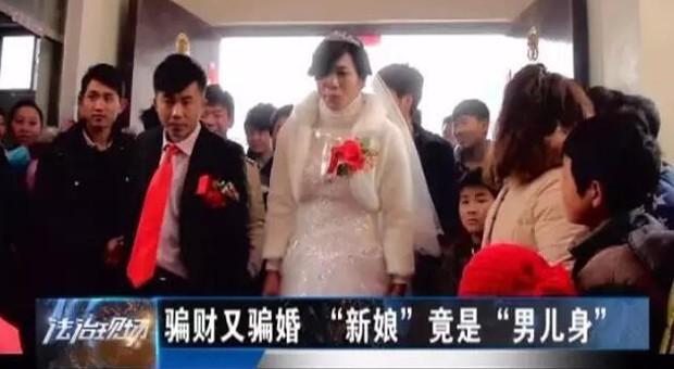 Trung Quốc: chú rể té ngửa khi phát hiện người vợ đang mang bầu lại là đàn ông - Ảnh 1.