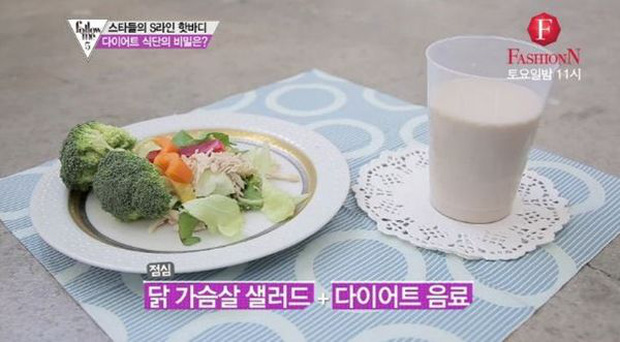 Những sao nữ Hàn giảm cân thần tốc thành công và đây là chế độ ăn ít ỏi đến đáng thương của họ - Ảnh 16.