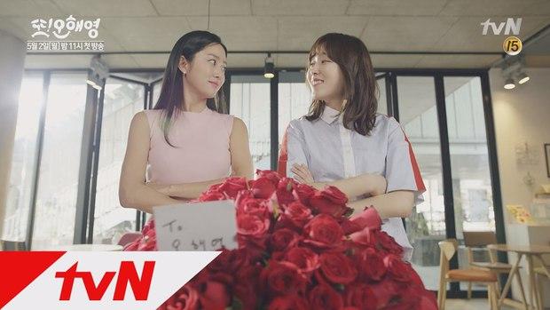 """Những lý do không thể bỏ qua """"Another Miss Oh"""" của đài tvN - Ảnh 1."""