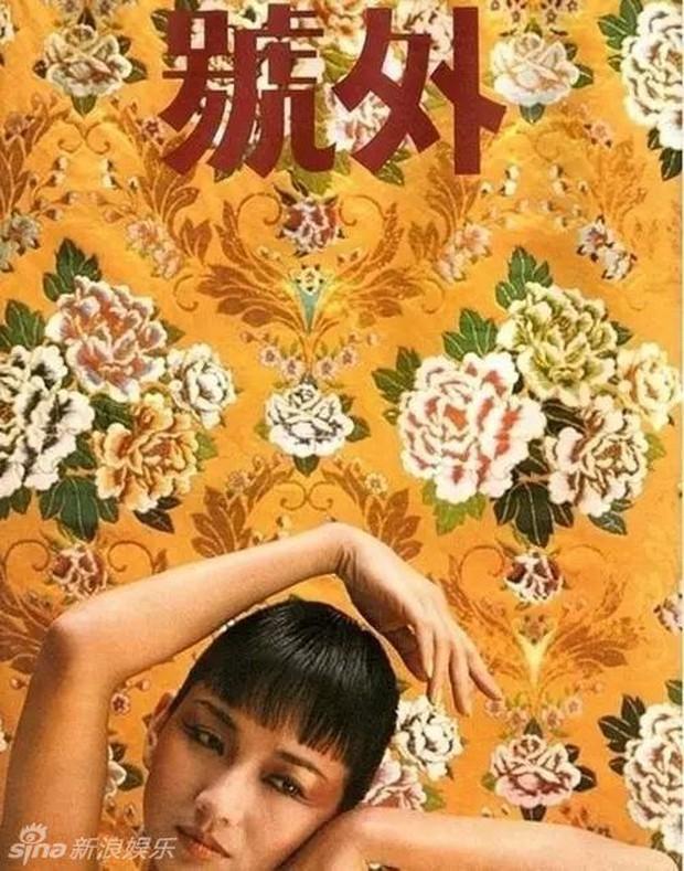 Thuở chưa có photoshop và phẫu thuật thẩm mỹ, ảnh trang bìa của sao Hồng Kông đơn sơ như thế nào? - Ảnh 1.
