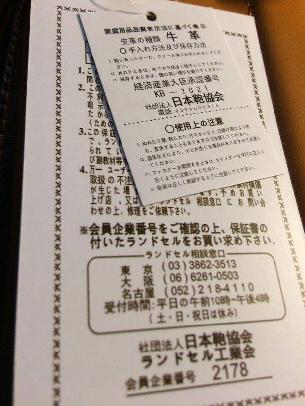 Một phụ nữ Việt bóc mẽ cặp chống gù gắn mác Made in Japan, giá gần 2 triệu đồng chỉ là đồ rởm! - Ảnh 2.