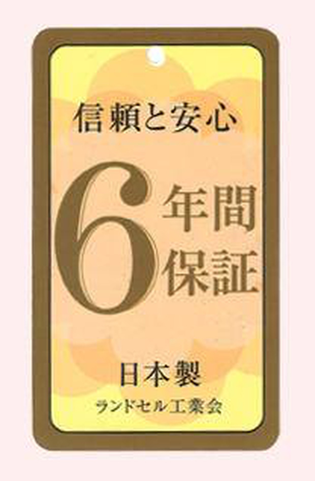 Một phụ nữ Việt bóc mẽ cặp chống gù gắn mác Made in Japan, giá gần 2 triệu đồng chỉ là đồ rởm! - Ảnh 3.
