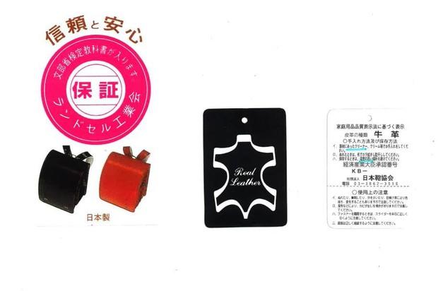Một phụ nữ Việt bóc mẽ cặp chống gù gắn mác Made in Japan, giá gần 2 triệu đồng chỉ là đồ rởm! - Ảnh 8.