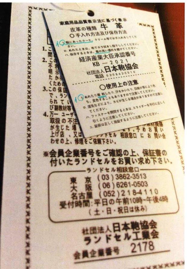 Một phụ nữ Việt bóc mẽ cặp chống gù gắn mác Made in Japan, giá gần 2 triệu đồng chỉ là đồ rởm! - Ảnh 9.