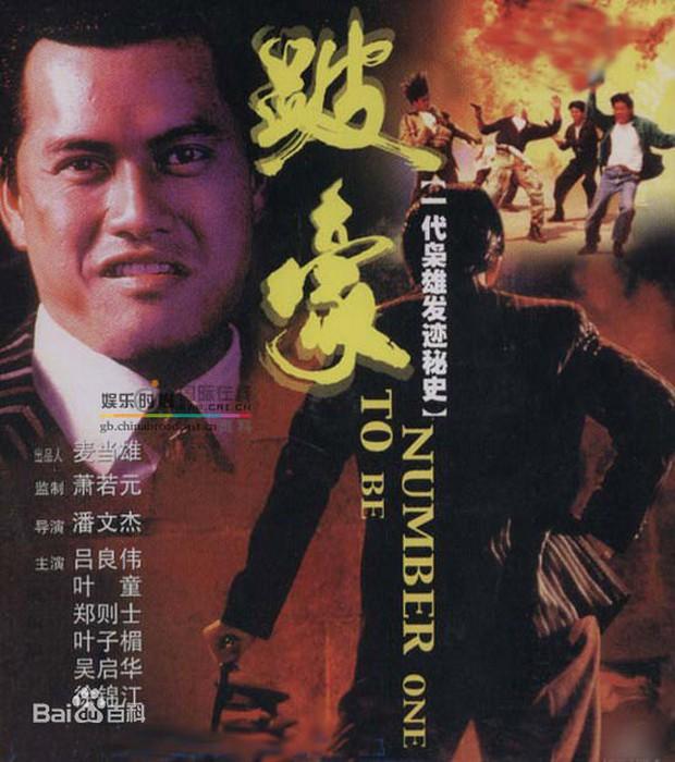 """Sau 21 năm, chàng """"Triển Chiêu"""" sinh ra ở Việt Nam đã trở thành tỷ phú Hồng Kông thành đạt - Ảnh 2."""
