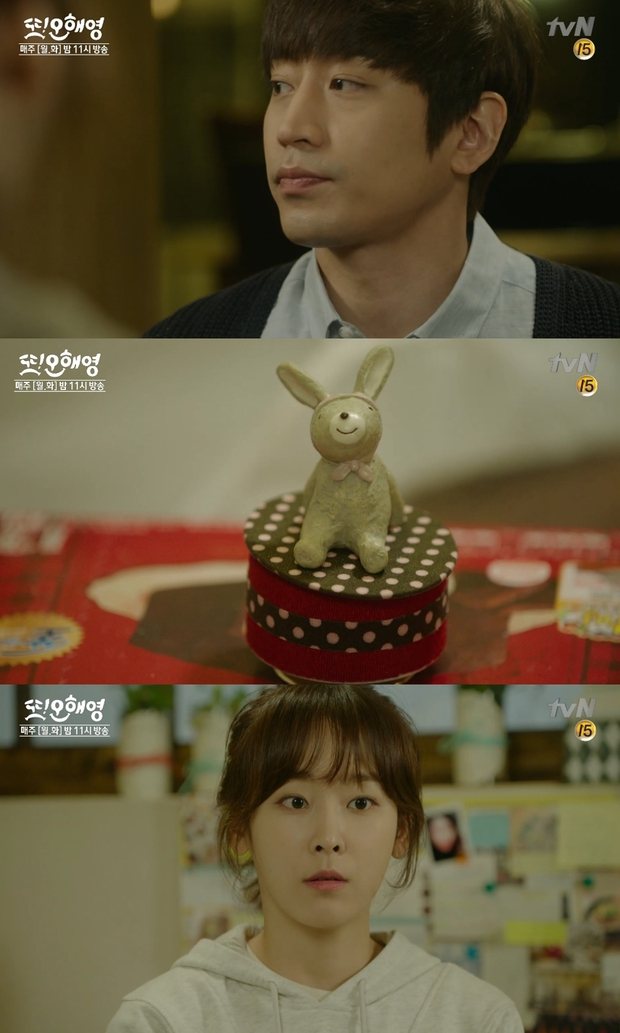 """Những lý do không thể bỏ qua """"Another Miss Oh"""" của đài tvN - Ảnh 10."""